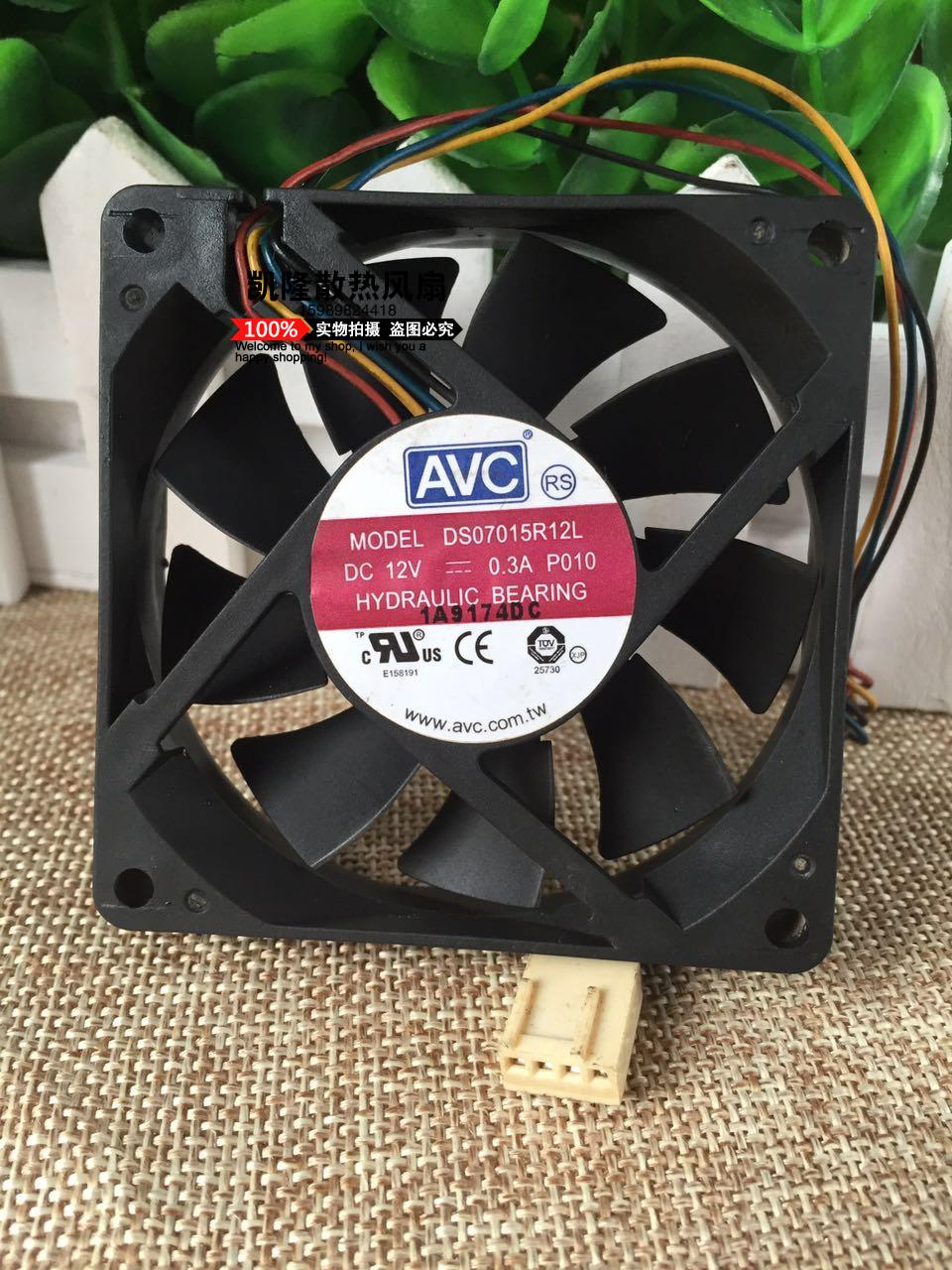 Free Shipping Wholesale AVC DS07015R12L 7CM 7015 12V 0.30A CPU 4 line 4-pin pwm tempreture controller cooling fans