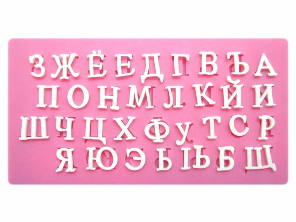 Molde de pastel de alfabeto ruso moldes de pastel de Fondant jabón molde de Chocolate para la cocina herramientas para hornear pasteles