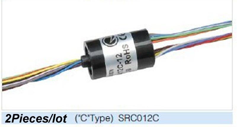 2 uds Mini 12 cables 2A/12,4 anillo 12,5mm de doble contactos 250RPM de Rotary a Fr BLDC cardán sin escobillas Motor de DIy