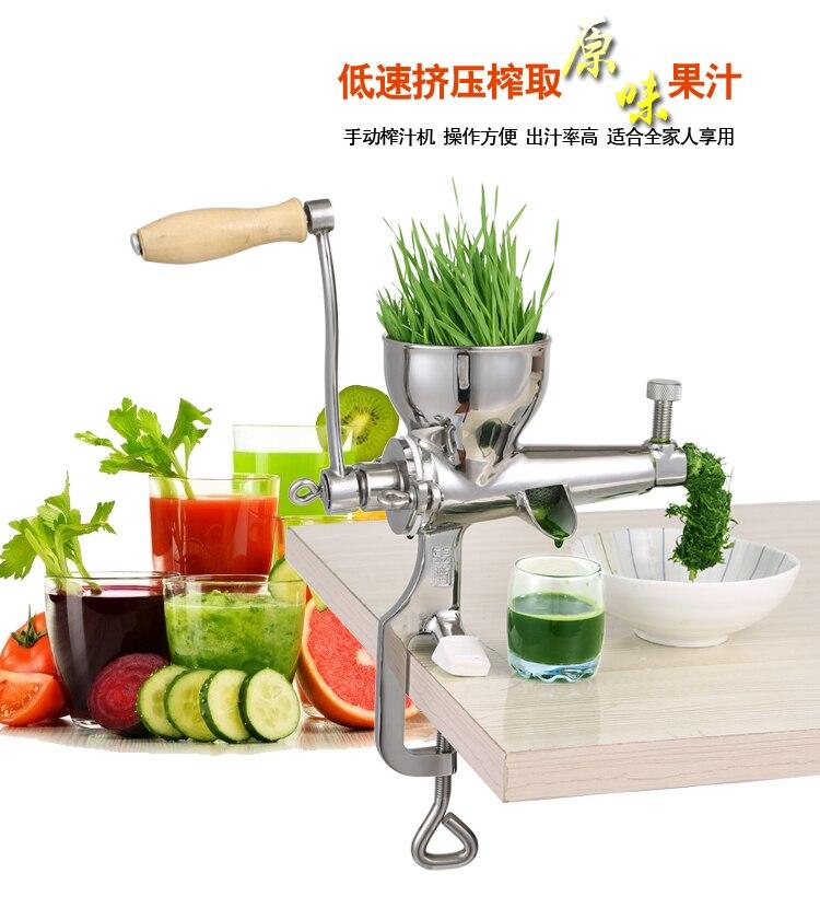 Manual Juicer Squeezer Fuite Juice Presser Wheatgrass Extractor Stainless Steel Brand New