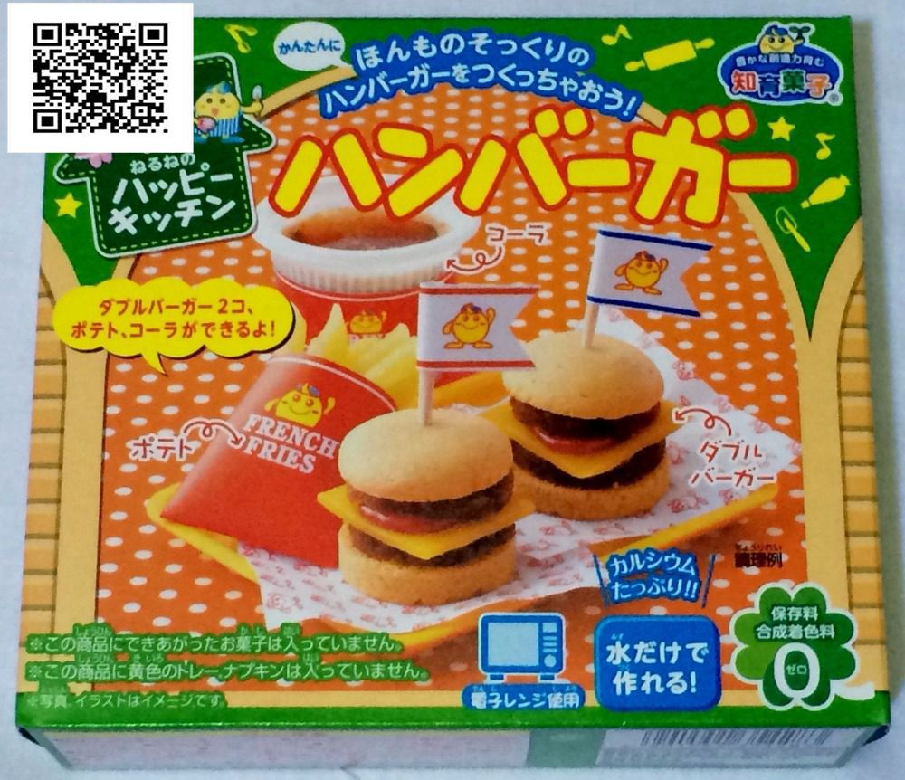 Новые сумки ПОПИН повар гамбургер. Kracie гамбургер счастливая Кухня Кулинария дети Сделай Сам игрушка для кухни ролевые игрушки