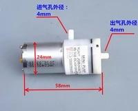 micro vacuum pump self priming breast pump 370 negative pressure air pump mute suitable for dc 3v 3 7v 4 5v 5v