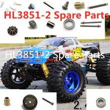HL 3851-2 HL3851-2 Metal Bearing Ball Shaft Screws Pin Upgrades For RC Truck Car Big-feet Off-road 4