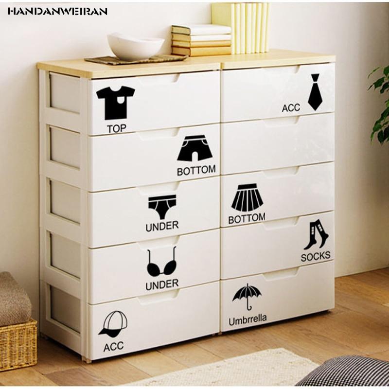 1 Uds., ropa y zapatos, armarios, adhesivos decorativos para pared, papel DIY, adhesivos decorativos extraíbles para el hogar