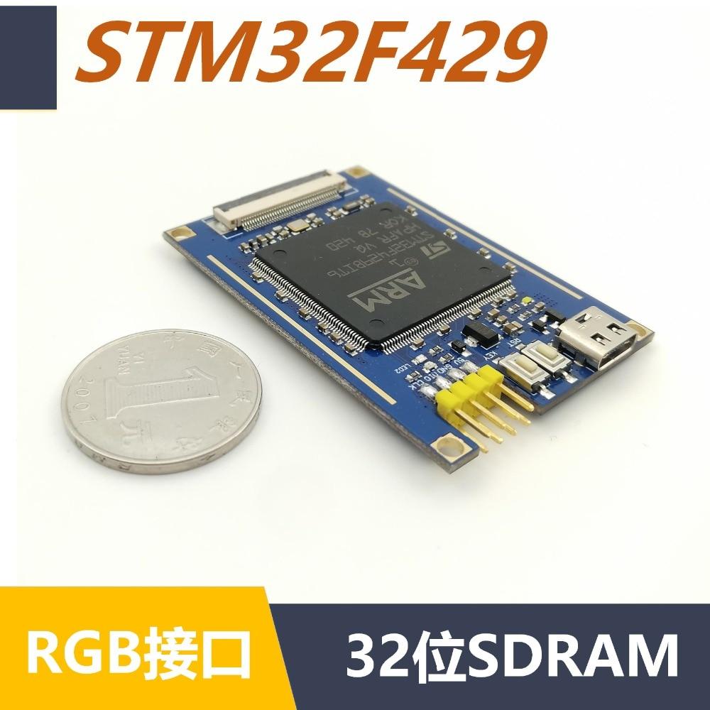 Placa de desarrollo STM32F429 Core Board STM32 sistema mínimo STM32F429BIT6