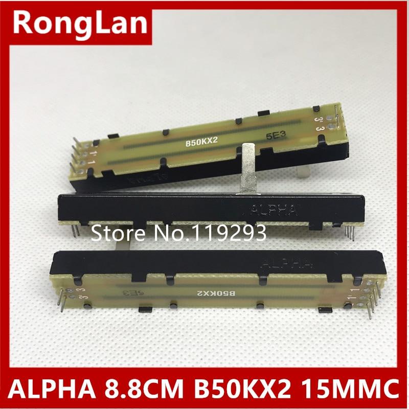 [Bella] ALPHA оригинальный 8,8 см 88 мм направляющий скользящий потенциометр B10KX2 B100KX2 B50KX2 B50K * 2 B10K B50K 15 мм осевой 10 шт./лот