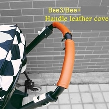 Кожаный защитный чехол bugagoo для детской коляски, подходит для подлокотников bugagoo bee/bee 3 bee plus