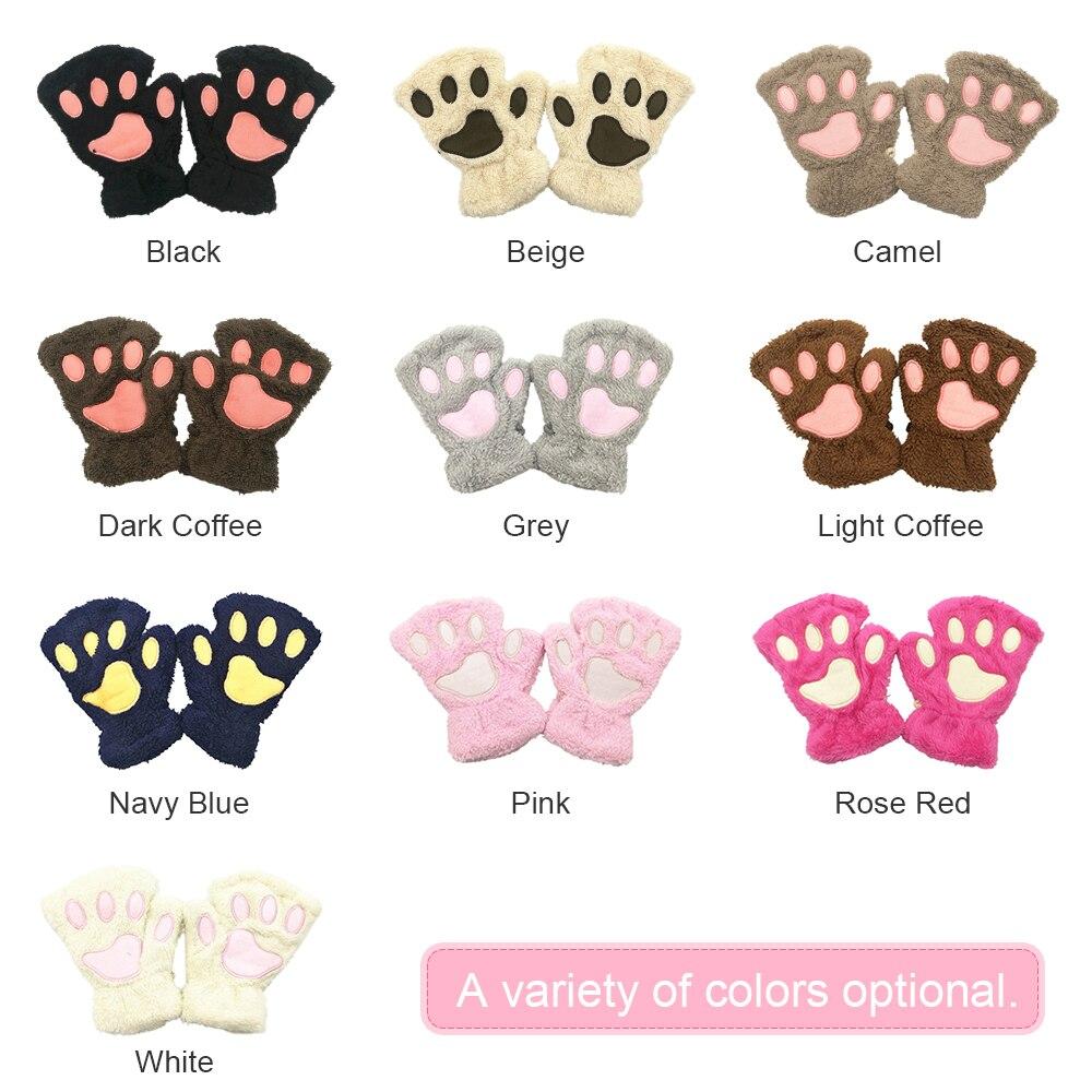 Guantes para mujeres Super encantador oso de peluche gato garra guante suave invierno guantes sin dedos guantes de fiesta de Halloween accesorios para mujeres