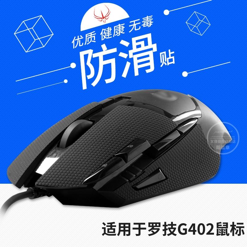 Alfombrilla antideslizante Original para ratón de juegos Hotline para ratón profesional Logitech G402