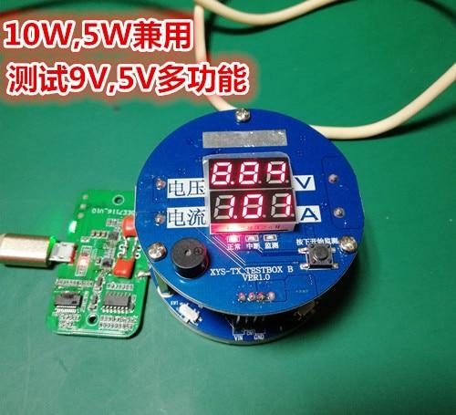 جهاز اختبار الشحن اللاسلكي QI ، جهاز اختبار شيخوخة الشاحن اللاسلكي 5 واط 10 واط ، جهاز استقبال 5 فولت 9 فولت