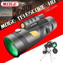 MOGE Brand New Monocular 12x50 Powerful Binoculars High Quality Zoom Great Handheld Telescope Military HD Professional Hunting