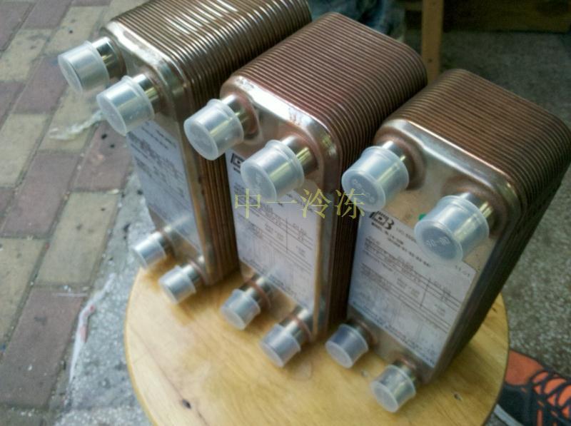 Intercambiador de Calor tipo placa 40 intercambiador de calor de acero inoxidable 3HP