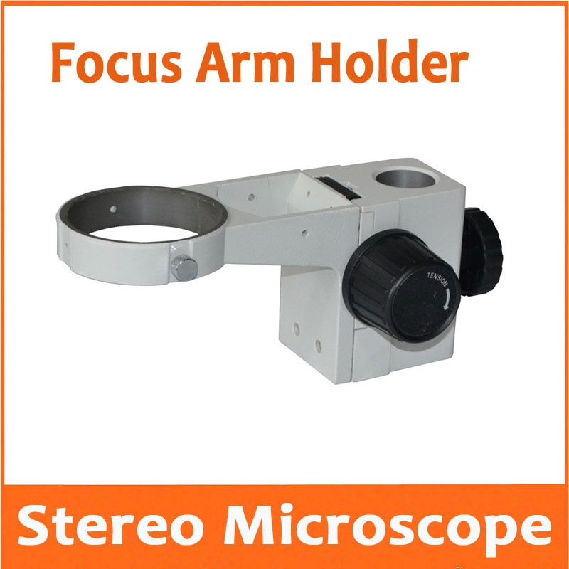 تعديل مجهر ستيريو ، حامل ذراع تعديل ، رأس E ، حلقة أربور ، قطر 76 مللي متر ، ملحقات