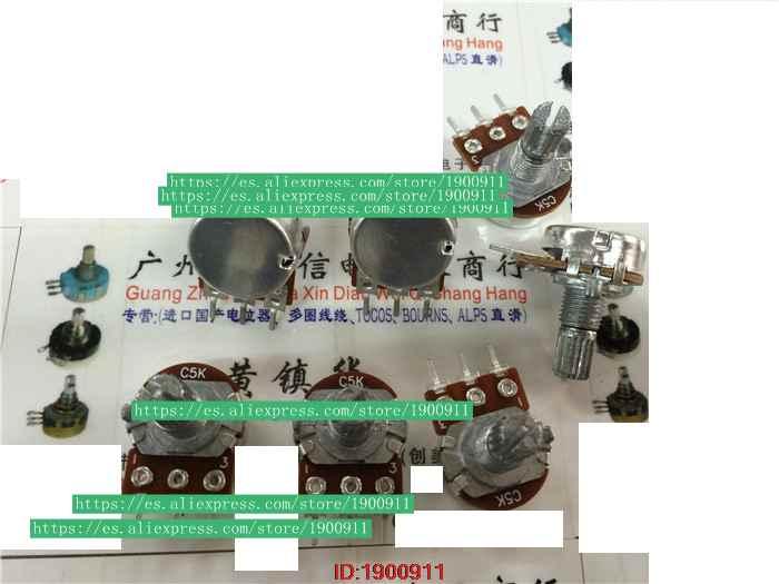 5pcs/lot Imports diaphragm 148 single-potentiometer C5K handle length 15MM flowers