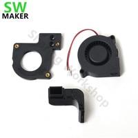 Экструдер для FLASHFORGE, Турбовентилятор охлаждает нить при печати с PLA для 3D принтера DIY Creator Pro и Dreamer