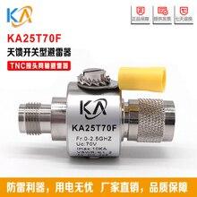 KA25T70F Coaxial Communication Signal Surge Protector Feeder TNC Head-to-Head Signal Arrester