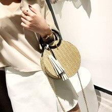 Соломенная пляжная сумка ручной работы, женская сумка в богемном стиле, круглая плетеная Сумка через плечо из ротанга для девушек, комплект ...