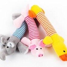 Жевательные игрушки для питомцев, высокое качество, холст, долговечность, Вокализация, куклы, укусы, игрушки для собак, аксессуары для живот...