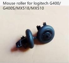 1pc original mouse roda rolo para logitech mx510 mx518 g400 g400s genuíno reparação acessórios
