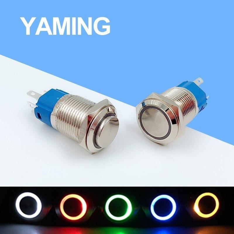 16mm Metal anular botón interruptor anillo LED 5-380V Auto-bloqueo momentáneo/enclavamiento impermeable Auto Motor interruptor para puerta de coche