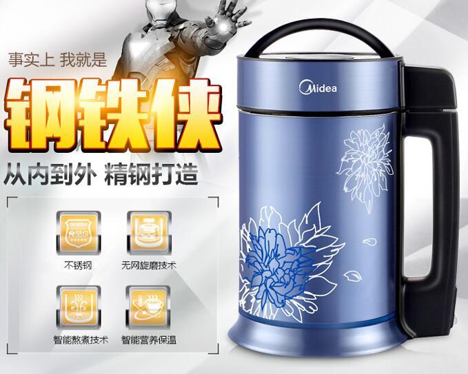 Chinaguangdong Midea-آلة حليب فول الصويا متعددة الوظائف ، من الفولاذ المقاوم للصدأ ، عصارة X12Q22 ، 1.2 لتر ، 220-230-240 فولت