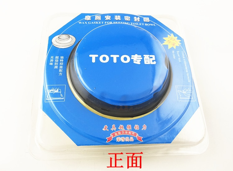Sello de la brida del inodoro sello espesado sello Universal común sello desodorante brida del inodoro