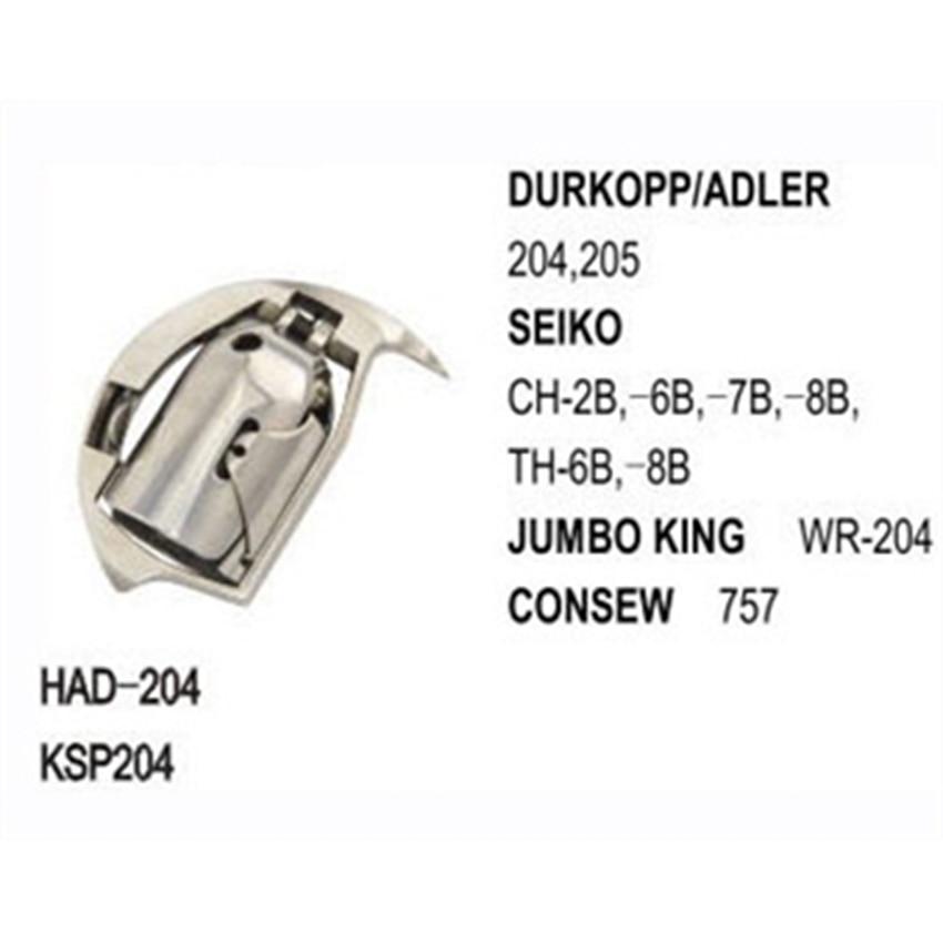 Shuttle Hook use for Durkopp 204, 205 Seiko CH-2B, -6B, -7B, -8B, TH-6B, -8B Consew 757
