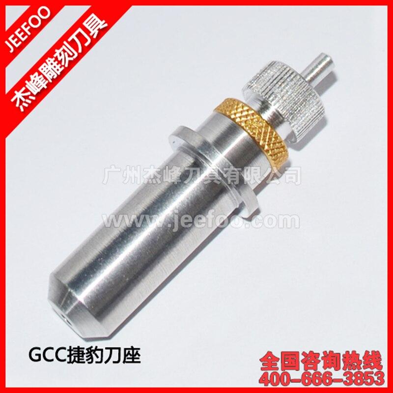 Soporte GCC/cortador de vinilo soporte de cuchilla/portaherramientas