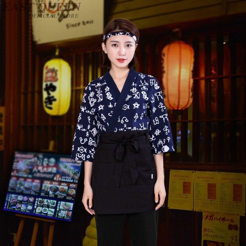Sushi chef uniforme acessórios japonês restaurante uniformes fornecimento de comida rápida serviço garçom garçonete catering roupas dd1018 y