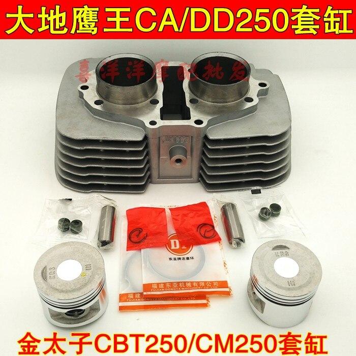 Набор поршневых колец для мотоцикла CA250 DD250 CB CBT250 CM250 QJ250-3