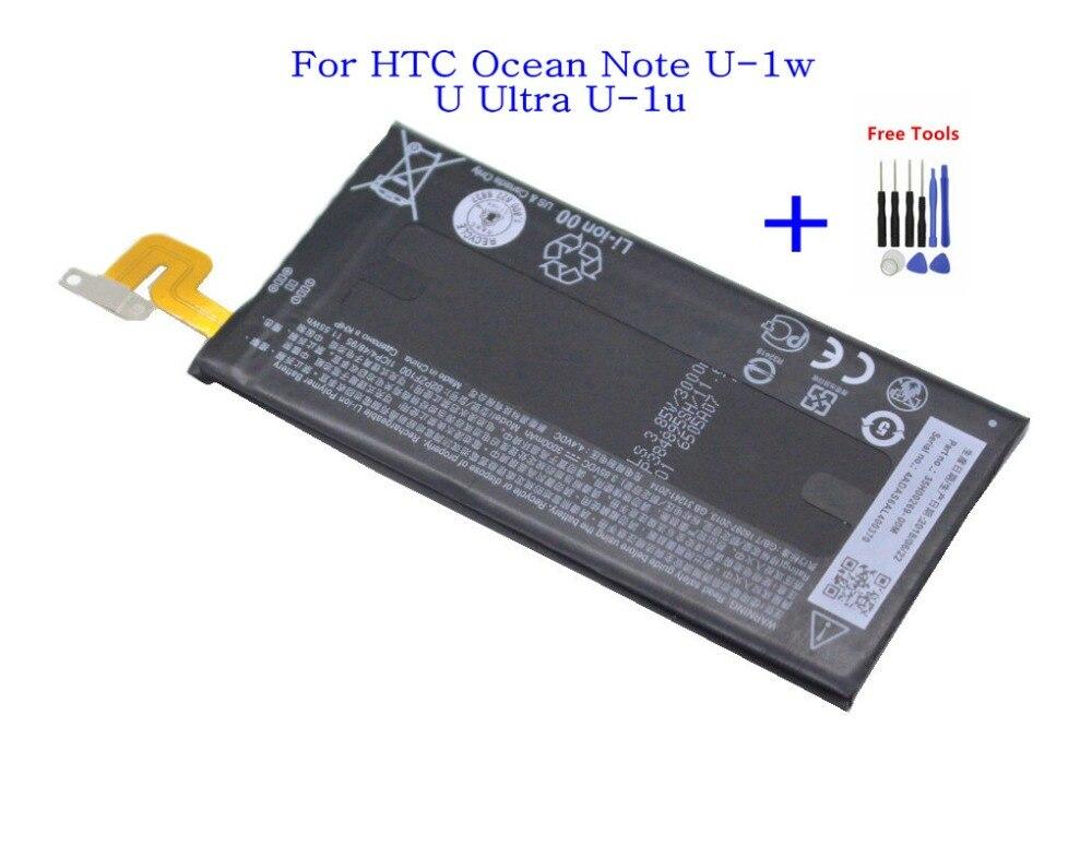 1x batería de repuesto B2PZF100 de 3000mAh para htc Ocean Note U-1w U baterías Ultra U-1u + kit de herramientas de reparación