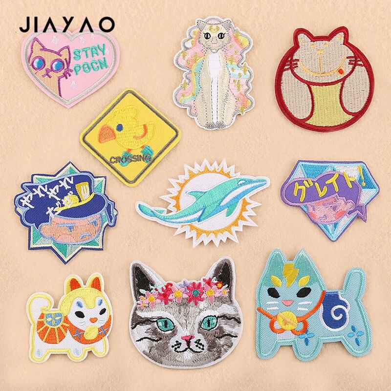 Parche de dibujos animados de animales y gatos, accesorios de ropa, zapatos, bolso, accesorios, costura, planchado, calcomanías de tela de bordado