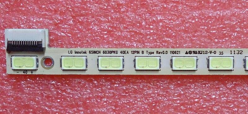 ل skyworth 65E91RD ل AU T650HVN06.0 المادة مصباح 74.64T07.002-3-001 1 قطعة = 40LED 377 مللي متر 2 قطعة و 399 مللي متر 2 قطعة