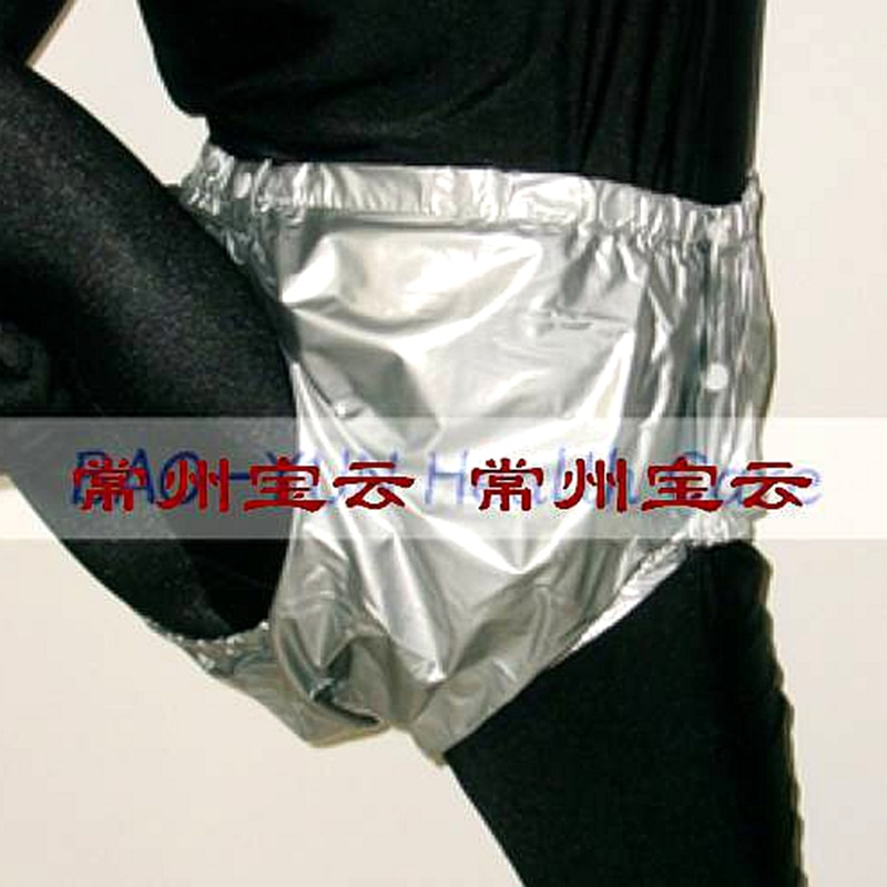 Envío Gratis FUUBUU2203-White-M-1PCS adultos plástico no pantalones de pañales de bebés adultos de tela cubierta de pañal shorts de pvc