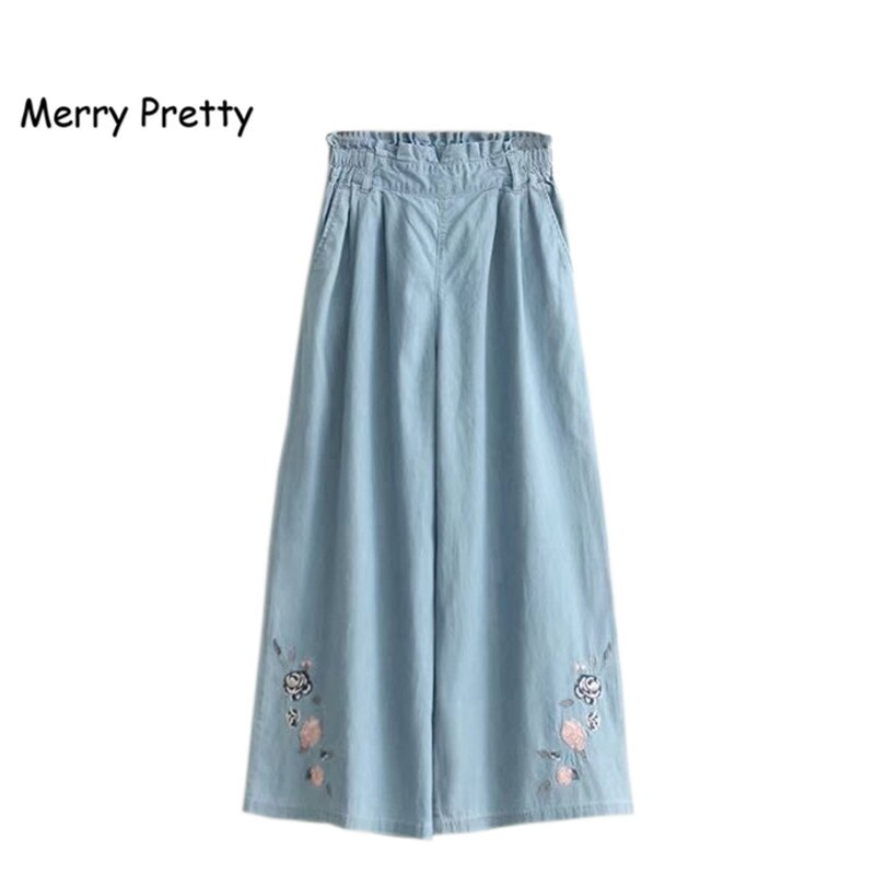 Merry Pretty Blue  Flora Embroidery Wide Leg Denim Jeans Women Summer Autumn High Waist Crop Casual High Street Ladies Jeans