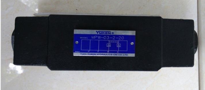 YUKEN hydraulic valve MPW-03-2-20 superposition type hydraulic controlled check valve