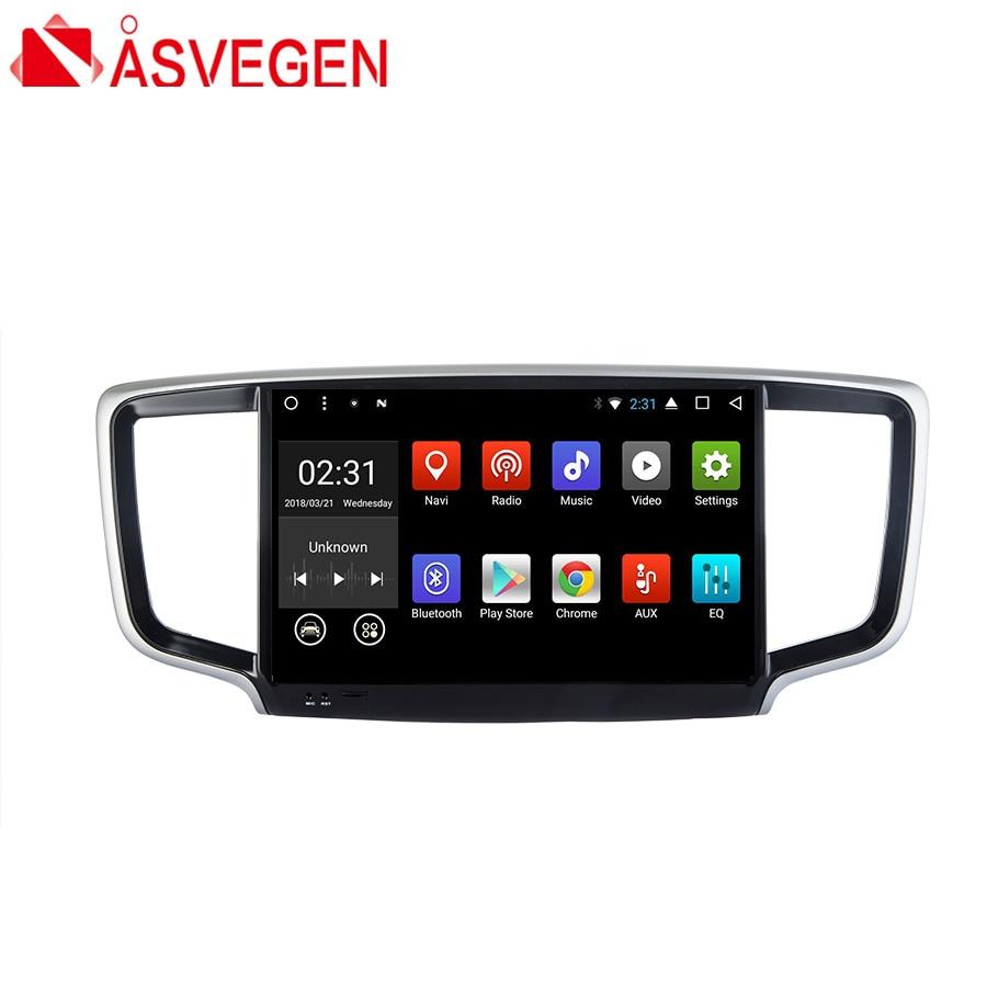 Asvegen сенсорный экран Android 7,1 четырехъядерный автомобильный WIFI Vedio радио мультимедийный плеер GPS навигация для Honda Odyssey 2015