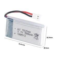 3.7V 500mAh 25C Lipo Battery Spare Parts for Syma X5 X5C H5C X5SC X5A RC Quadcopter