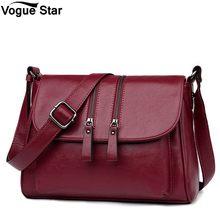 High Quality Female Bags 2019 New Double Zipper Women Messenger Bags Soft Women Crossbody Bag Designer Pu Leather Handbags M43