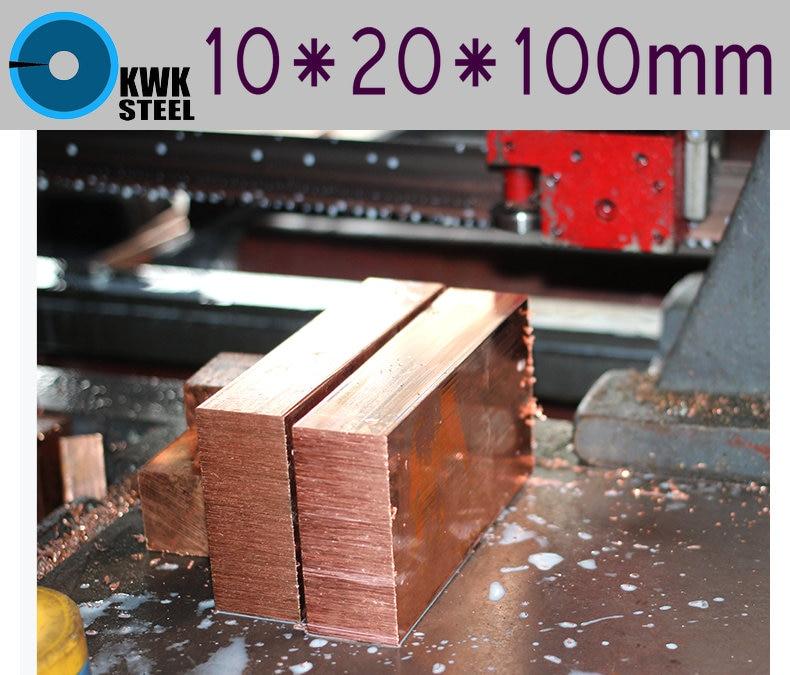 Медный лист 10*20*100 мм C11000 ISO Cu-ETP CW004A E-Cu58 пластина для планшетов из чистой меди DIY материал для промышленности или металла