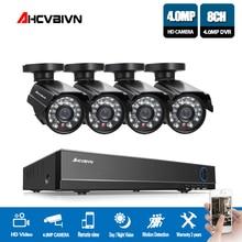 Камера видеонаблюдения Full HD, 8 каналов, 5 МП, NVR, DVR, 4 МП, водонепроницаемая, инфракрасная, P2P, жесткий диск 2 ТБ