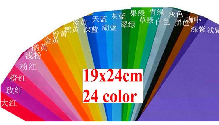 24 unids/lote. Hojas de espuma de color de 1mm 24, 19x24 cm, papel de esponja, papel de espuma, espuma de perforación, manualidades de espuma. Fácil de cortar, proyectos escolares, flores DIY
