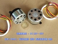 nmb double ball bearing precision dc brushless fan motor voltage direct speed regulation