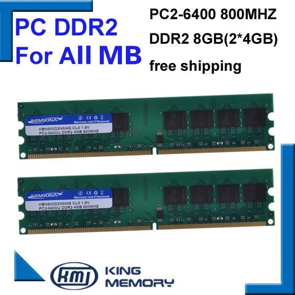 KEMBONA شحن مجاني سطح المكتب DDR2 4 جيجابايت عدة (2 * DDR2 4 جيجابايت) 800 ميجا هرتز العمل ل إنتل و ل A-M-D اللوحة PC6400 LONGDIMM 8 بت