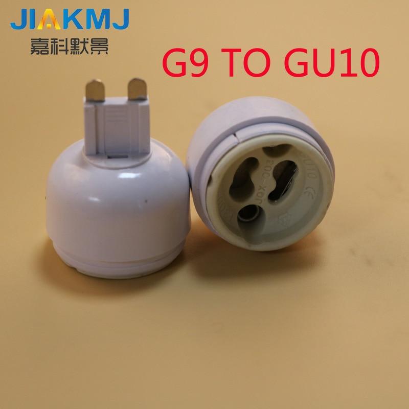 5 шт./лот G9 к GU10 адаптер GU10 к G9 гнездо GU10 держатель базовой лампы конвертер светодиодный свет адаптер светодиодное освещение аксессуары