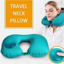 Подушка для шеи для путешествий, автоматическая Надувная складная u-образная Удобная подушка для шеи, поддерживающая воздушную подушку для взрослых детей