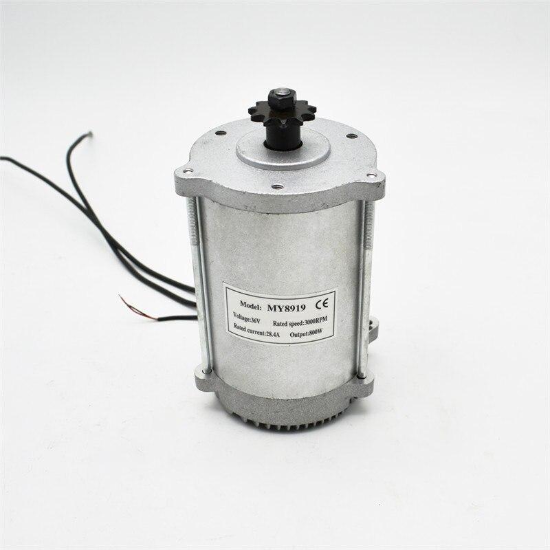 Uzaktan kumanda elektrikli devriye arabalar slayt araba kalıcı mıknatıs yüksek hızlı DC motor MY8919/MY8922 800W36V