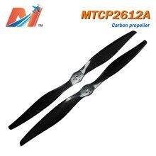 Maytech destockage Octocopter carbone hélice 26 pouces pour Multicopter/drone pour photographie aérienne