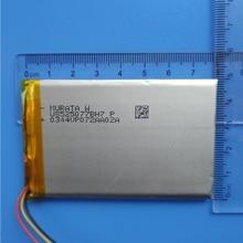 Batterie pour Ibasso dx80 dx200 Player nouveau li-po polymère accumulateur Rechargeable Pack remplacement 3.7 V 3600 mAh + Track Code