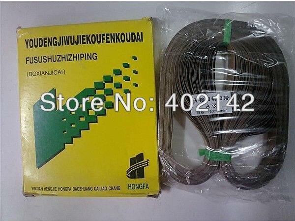 Livraison gratuite, 100 pièces/lot, 750*15mm téflon ceinture pour FR-900/SF-150/scellant de bande de FRD-1000/machine de cachetage de sac en plastique/scellant de film